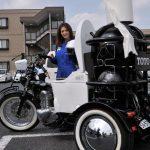 Fabricante Toto aplica vaso sanitário em motocicleta à biogás