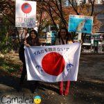 A ativista Daniela Yjichi esteve no protesto de Tóquio
