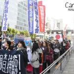 Ativistas japoneses protestam contra caça de baleias em Tóquio