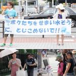Ativistas protestam em frente ao aquário de Osaka, no Japão