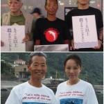 Ex-caçador, pede ajuda em carta pelos animais no Japão